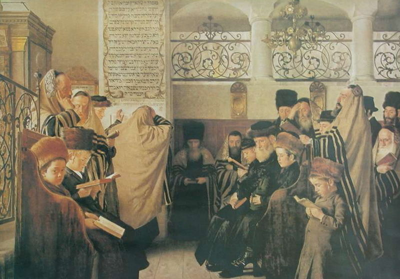 День искупления. Исидор Кауфман, 1900-е