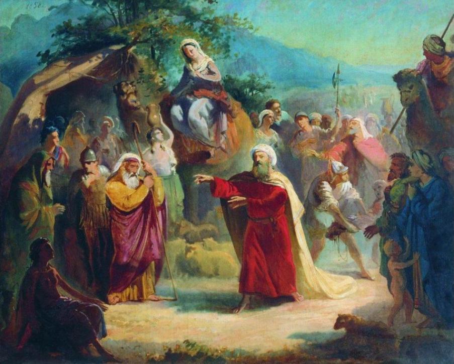 Встреча Исаака с Елеазаром. Константин Маковский, 1858