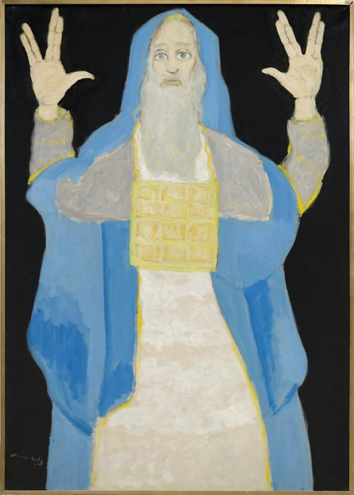 Аарон-первосвященник. Мане-Кац, 1950-е гг.