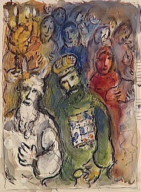 Моше и Аарон со старейшинами. Марк Шагал, 1966