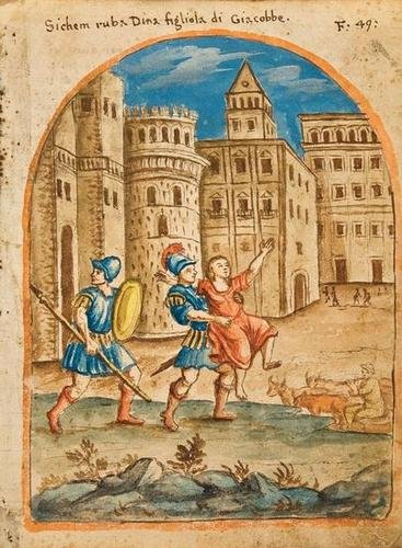 Шехем захватывает Дину. Рисунок XVII в.
