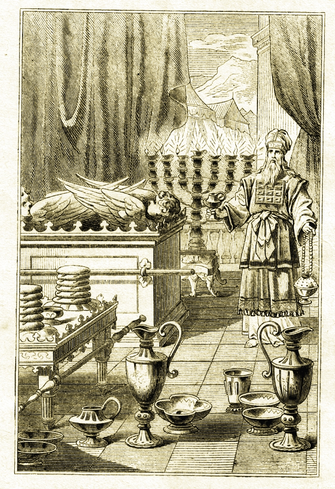 Утварь для служения в Скинии Завета. Рисунок 1886 г.