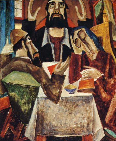 Молитва. Макс Вебер, 1919